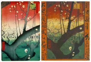 À gauche, Le jardin des pruniers à Kameido (planche 30), à droite la copie qu'en a tirée Vincent van Gogh.