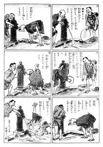 Tagosaku to Mokubē no Tōkyō-Kenbutsu,  un comic strip de Rakuten Kitazawa, paru dans Jiji Manga en 1902.