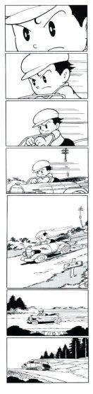 Cet extrait de Shin Takarajima est fréquement utilisée pour illustrer la rupture que ce manga a représenté à l'époque, puisqu'elle se caractérise par une emphase sur le mouvement et que les vignettes ne sont plus simplement des cadres servant à délimiter l'action, mais plutôt une imitation de la vue au-travers de l'oeil de la caméra.