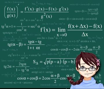Ariane_Et_Les_Maths